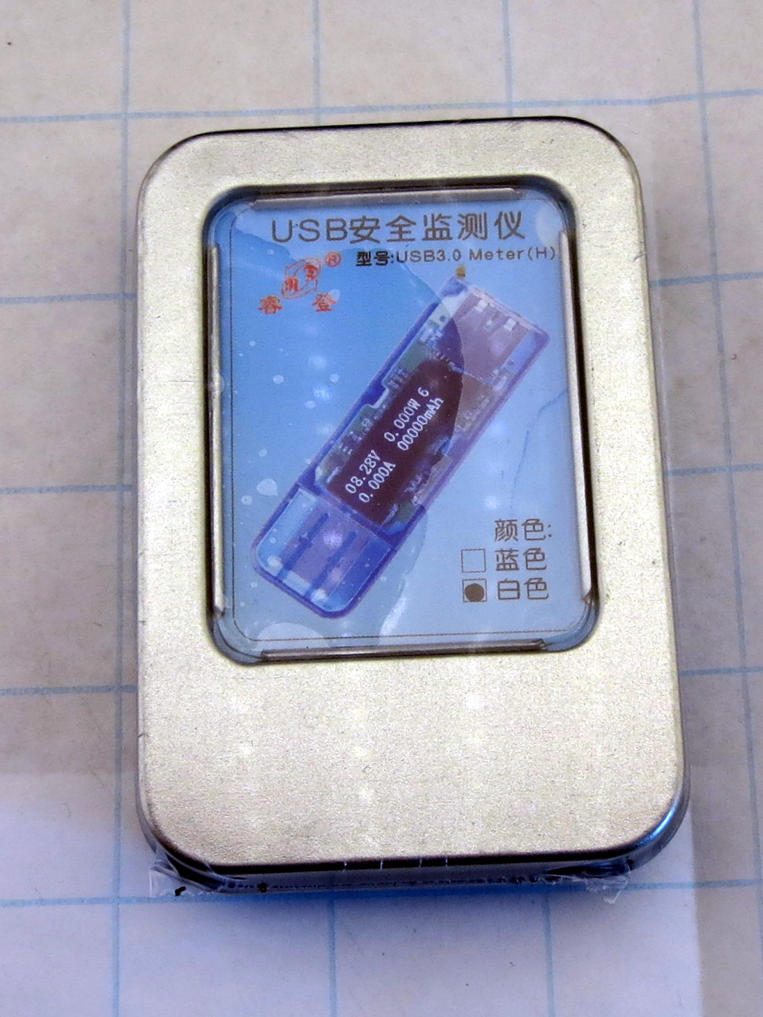 Usb Detector 30 High Voltage 4 Bit Oled Qc 20 Digital The Distance Between Connection Of Discharge Side Ammeter Nice Tin Can Spots Arent Rustyet That Holds Everything Safe From External Influences Top Part Is Actually A 40cm Wide 7 Fold Booklet With
